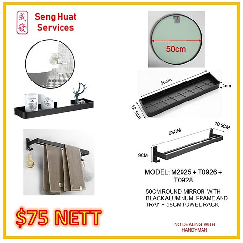 Black Round MirrorWith Rectangle Aluminium Tray And Towel Rack