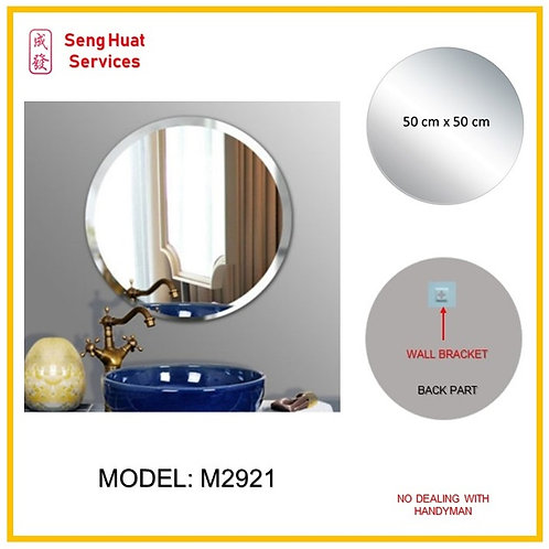 M-2921 Bathroom Round Mirror ( SERVICES OPTION TO SELECT )