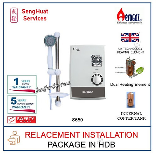 Aerogaz S650 instant water heater REPLACE INSTALL COD