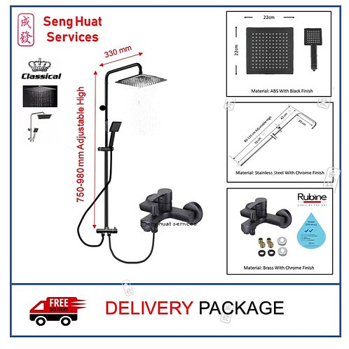 Classical TS 7009 Rain Shower Set With Rubine  5661BK  Mixer Tap DELIVER COD