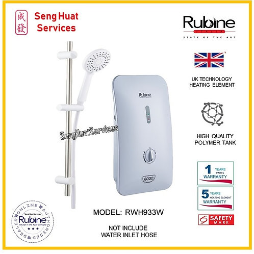 Rubine RWH-933W Instant Water Heater ( SERVICES OPTION TO SELECT )