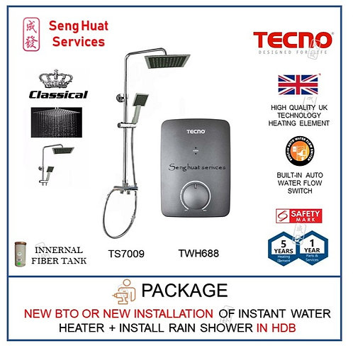 NEW BTO INSTALL Tecno TWH688 Instant Water Heater + Rain Shower