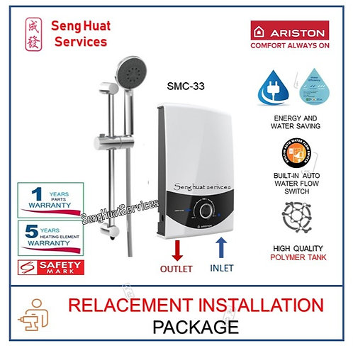 Ariston SMC33 Instant Water Heater REPLACE INSTALL