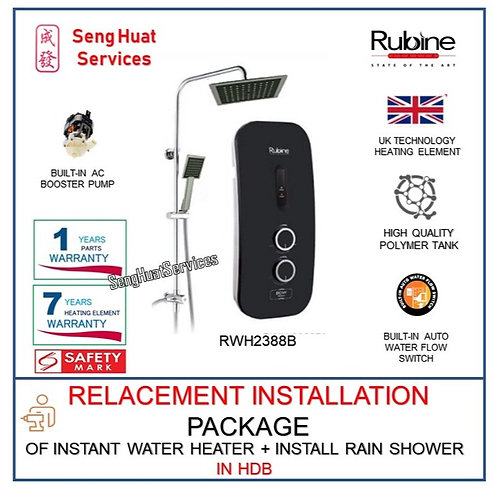 Rubine RWH 2388B Instant Heater +SQUARE Rian Shower REPLACE COD