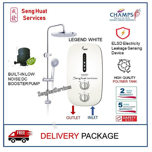 Champs LEGEND WHITE Instant Heater + Rain Shower Set With  DElIVERY COD