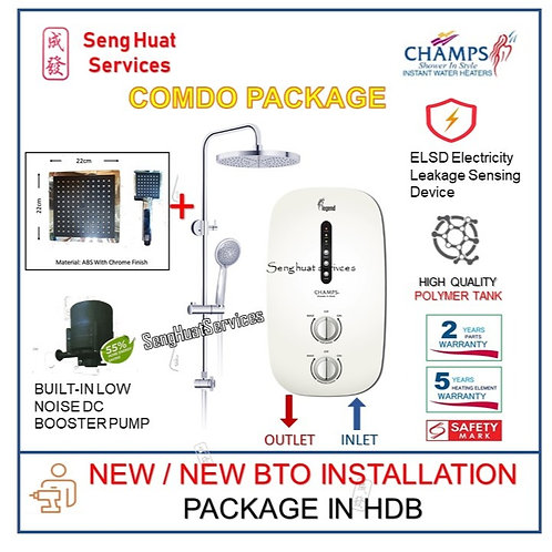 Champs LEGEND WH Instant Heater +  SQUARE Rain shower set NEW BTO INSTALL