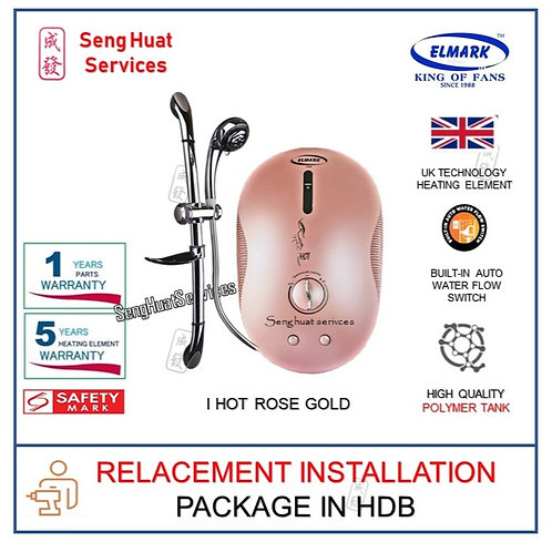 REPLACE INSTALL OF Elmark i Hot ROSE Instant Water Heater COD