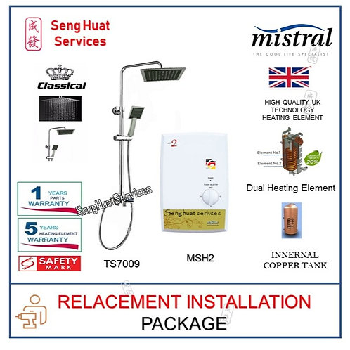 Mistral MSH2 instant water heater with rain shower REPLACE