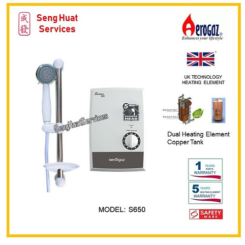 Aerogaz S650 Instant Water Heater ( SERVICES OPTION TO SELECT )