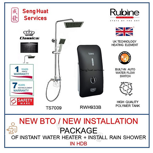 Rubine RWH-933B Instant Heater + CLASSICAL Rain Shower NEW BTO INSTALL COD