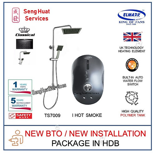 NEW BTO INSTALL i Hot SMOKE Instant Heater +TS7009 Rain Shower COD