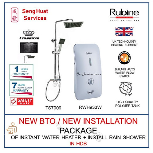 Rubine RWH-933W Instant Heater + CLASSICAL Rain Shower NEW BTO INSTALL