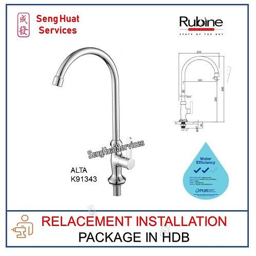 RUBINE  K91343 Kitchen Sink Cold Tap REPLACE COD