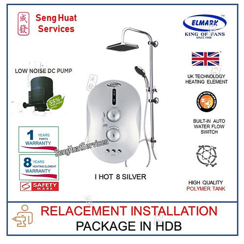 Elmark i Hot 8 SILVER instant water heater With Rain Shower REPLACE