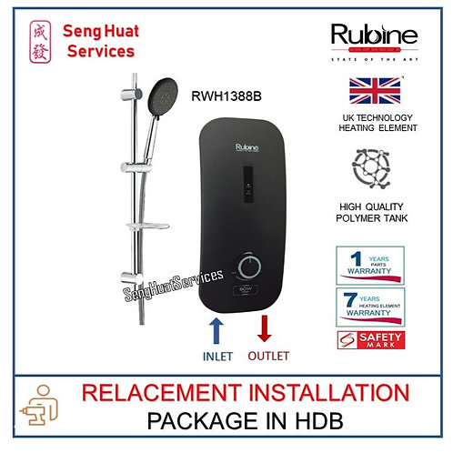 Rubine RWH-1388B Instant Water Heater REPLACE