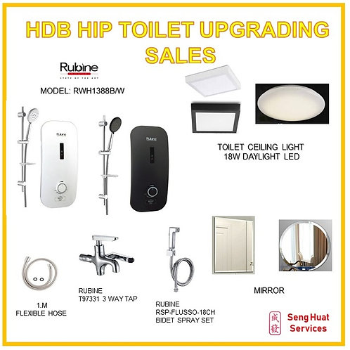 HDB HIP TOILET UPGRADE RUBINE RWH1388 PROMTION PACKAGE