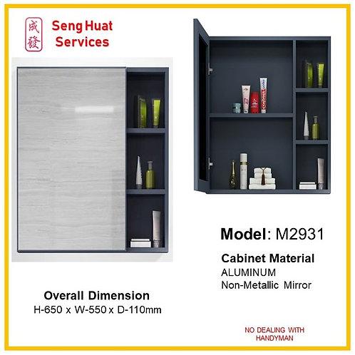 M-2931  Bathroom Aluminum  Mirror Cabinet ( SERVICES OPTION TO SEL