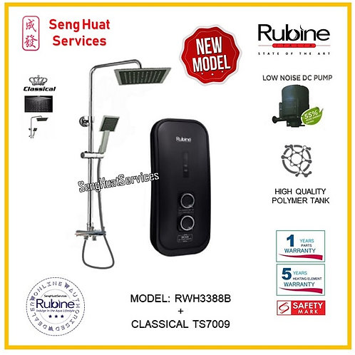 Rubine RWH 3388B +CLASSICAL Rain shower ( SERVICES OPTION TO SELECT)
