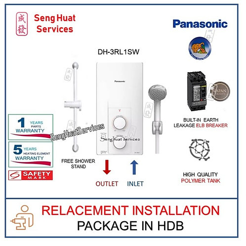 Panasonic DH3RL1SW Instant Water Heater REPLACE INSTALL