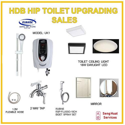 HDB HIP TOILET UPGRADE ELMARK UK 1 PROMTION PACKAGE