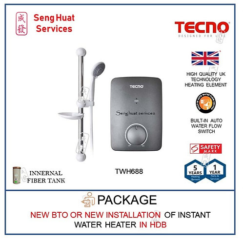 NEW BTO INSTALL Tecno TWH688 Instant water heater