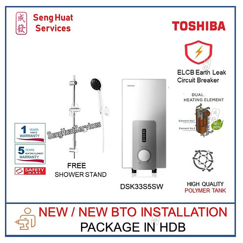 Toshiba DSK33S5SW Instant Shower Heater NEW BTO INSTALL @ COD