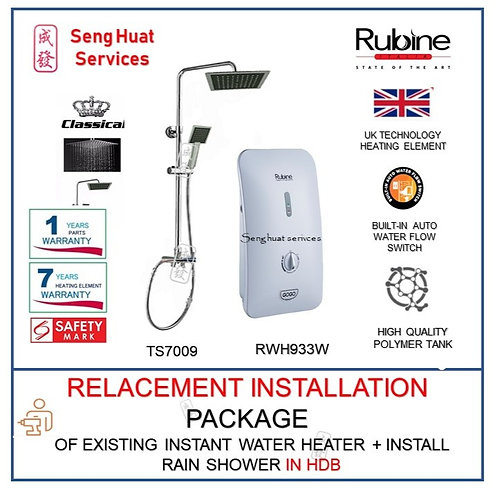 REPLACE INSTALL OF Rubine RWH-933W Instant Heater With Rain Shower COD