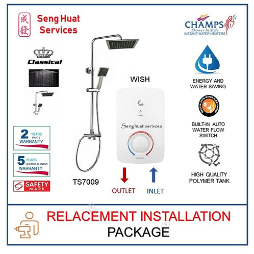 Champs WISH Instant Water Heater With Rain Shower REPLACE INSTALL  COD