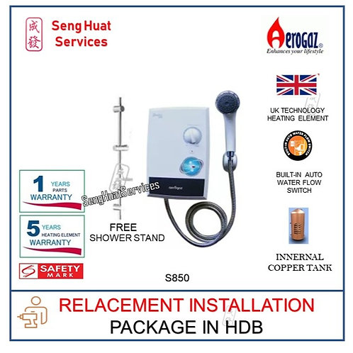 REPLACE INSTALL Aerogaz S850 Instant Water Heater With Shower Stand COD
