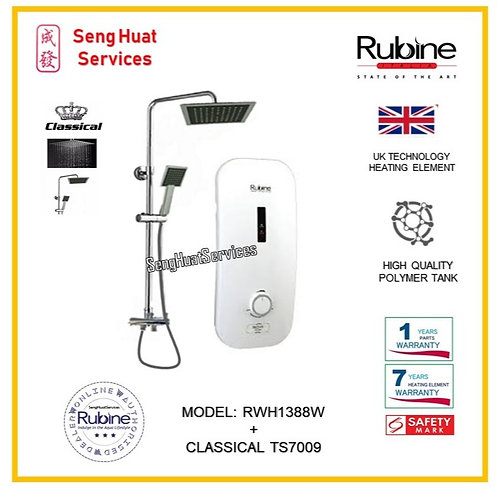 Rubine RWH-1388W Heater + CLASSICAL Rain Shower ( SERVICES OPTION TO SELECT )