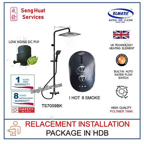 Elmark i Hot SMOKE Instant Heater+ CLASSICAL BLACK  Rain Shower REPLACE COD