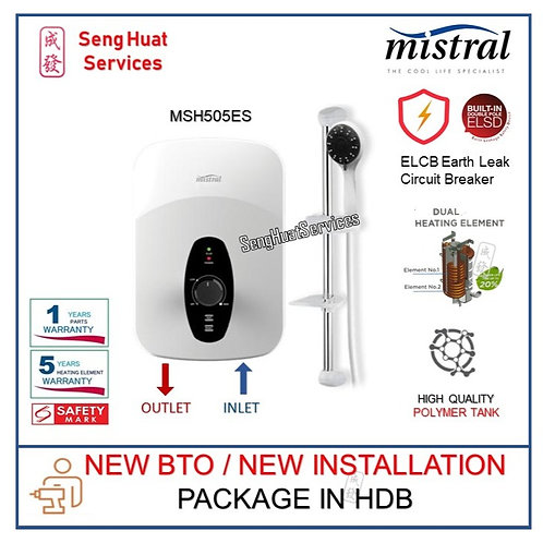 Mistral MSH505ES Instant Shower Heater NEW BTO INSTALL
