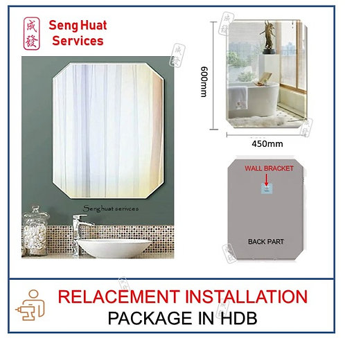 M-2926 Bathroom Rectangular Mirror REPLACE