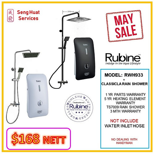 Rubine RWH-933B  + CLASSICAL Rain Shower MAY SLAE