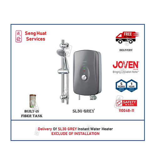 Joven SL30 GREY Instant Heater With Delivery