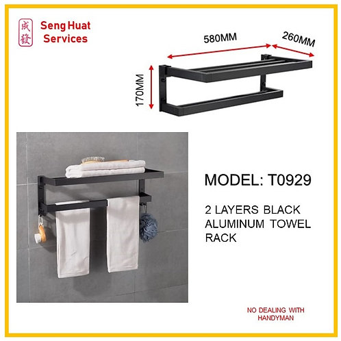 T-0929 2 Layer Towel Aluminium Rack ( SERVICES OPTION TO SELECT )