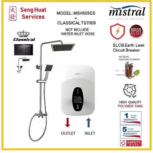 Mistral MSH505ES Heater + CLASSICLA Rain shower ( SERVICES OPTION TO SELECT )