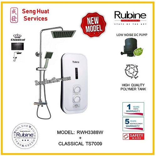 Rubine RWH 3388W +CLASSICAL Rain shower ( SERVICES OPTION TO SELECT)