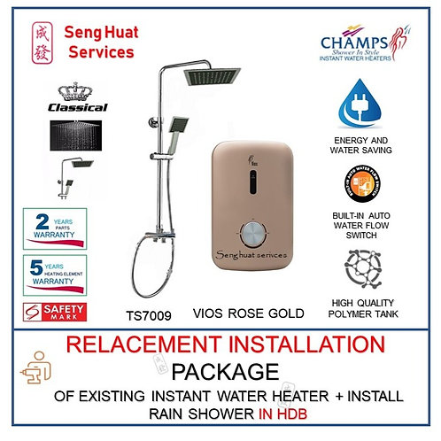 REPLACE INSTALL Champs Vios Rose Instant Water Heater With Rain Shower COD