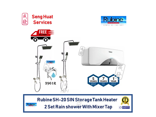 Rubine SH20 SIN 20L Storage Heater Rain Shower Set With Mixer Tap FOC Delivery