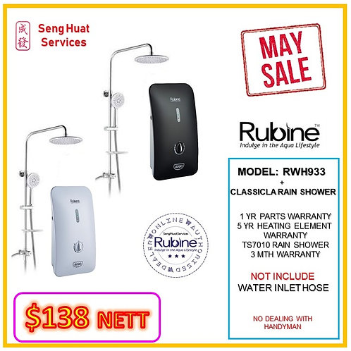 Rubine RWH-933  + CLASSICAL Rain Shower ( WALK-IN CASH AND CARRY )