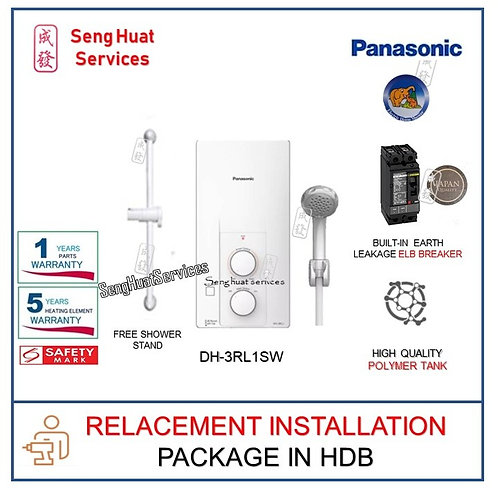 REPLACE INSTALL OF Panasonic DH3RL1SW Instant Water Heater COD