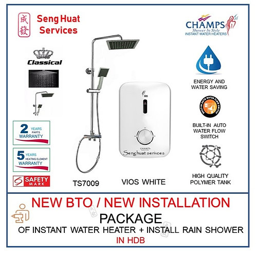 NEW BTO INSTALL Champs Vios WHITE Instant Water Heater With Rain Shower COD
