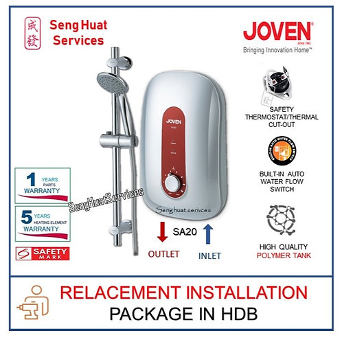 oven SA20 instant heater REPLACE INSTALL COD