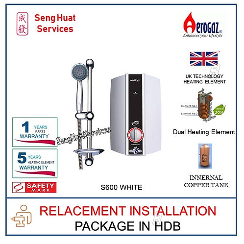 Aerogaz S600 instant Water Heater REPLACE INSTALL