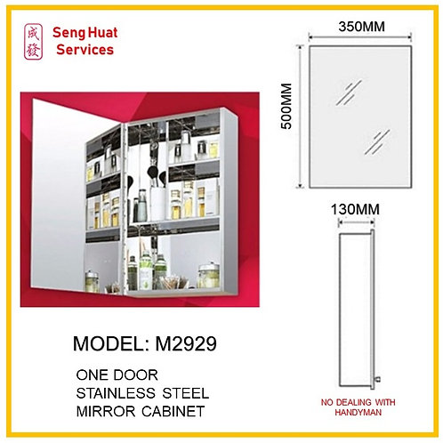 M-2929  Bathroom Stainless Steel Mirror Cabinet ( SERVICES OPTION TO SELECT )