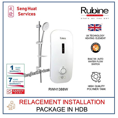 REPLACE INSTALL OF Rubine RWH-1388W Instant Water Heater COD