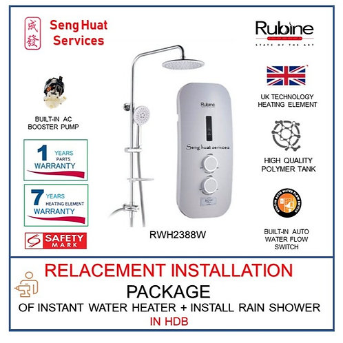 REPLACE INSTALL OF Rubine RWH 2388W WHITE Instant Heater With Rain shower COD