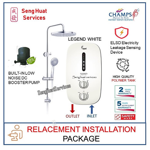 Champs Legend WHITE Instant Heater + Rain Shower REPLACE INSTALL COD