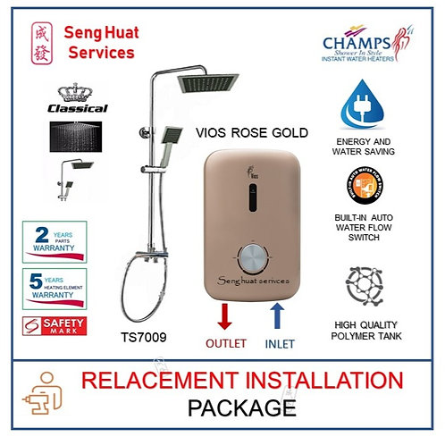 Champs Vios ROSE Instant Water Heater With Rain Shower REPLACE INSTALL COD